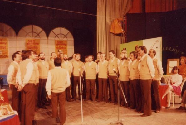 1982_12_20_teleglobo4